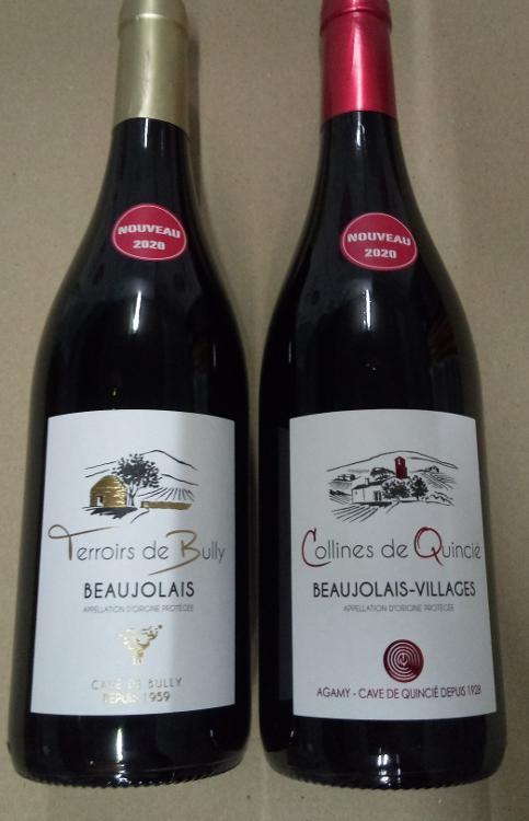 Le Beaujolais Villages Nouveau Collines de Quincié