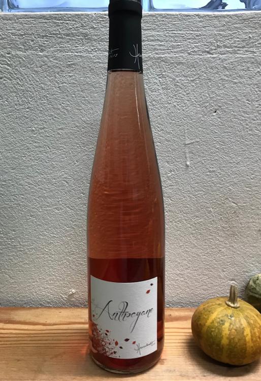 Anthocyane Rosé - Humbrecht