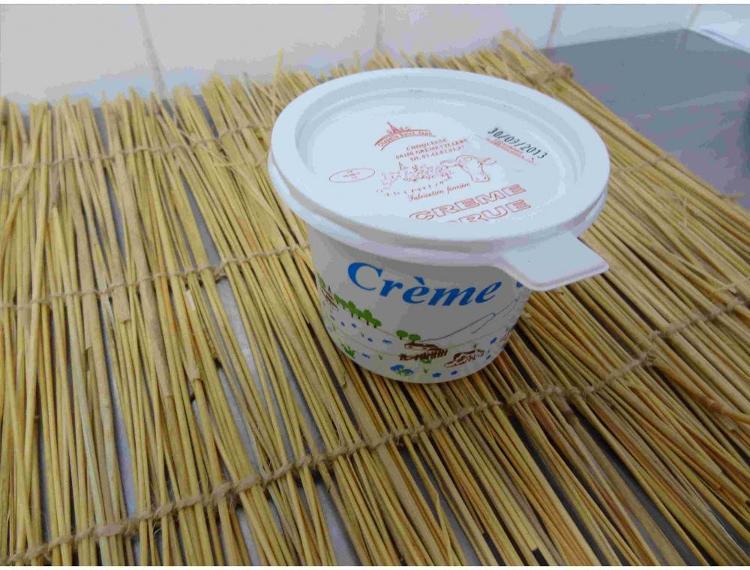 Crème fraiche crue (25cl)