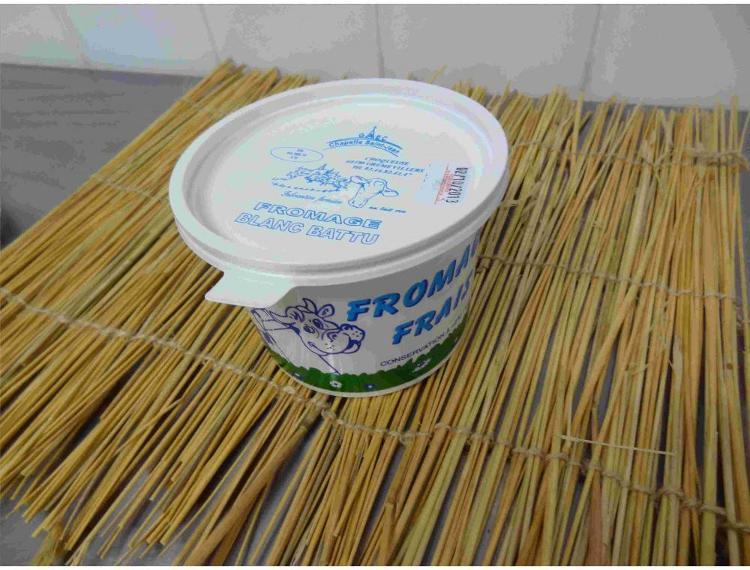 Fromage blanc battu (50cl)