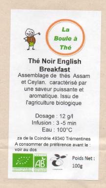La Boule à Thé  - English Thé Noir Breakfast