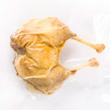 Confit de cuisses de canard X2 (sous vide)