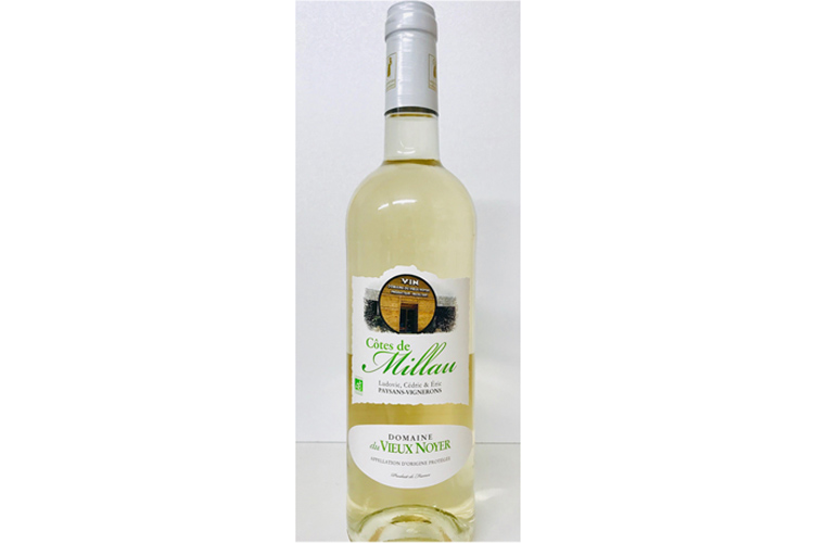 Vin Blanc AOP Tradition 75cL
