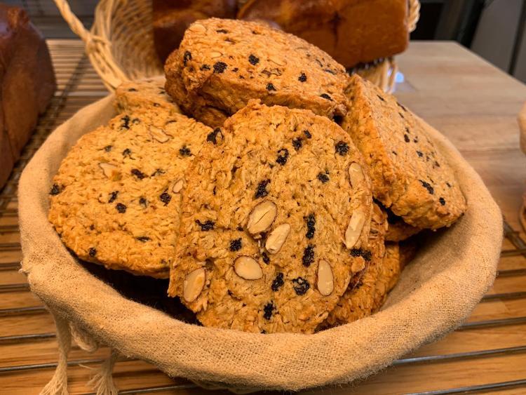Granokies Amandes Raisins